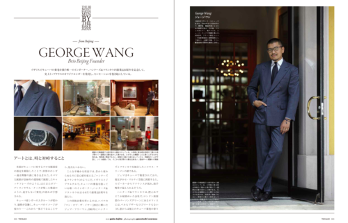 10 most rakish men george wang