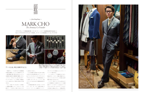 10 most rakish men mark cho