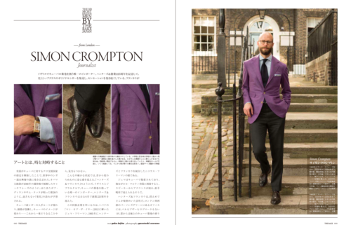 10 most rakish men simon crompton