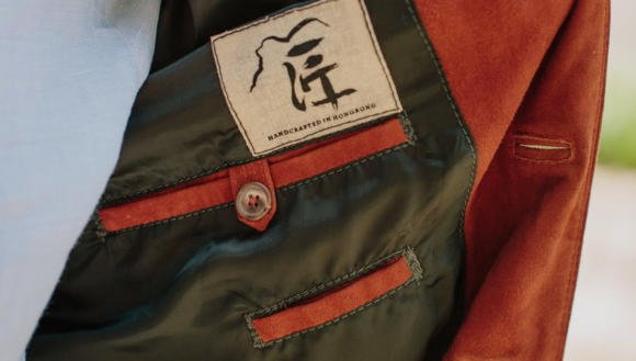 craftsman-co-hong-kong-blouson